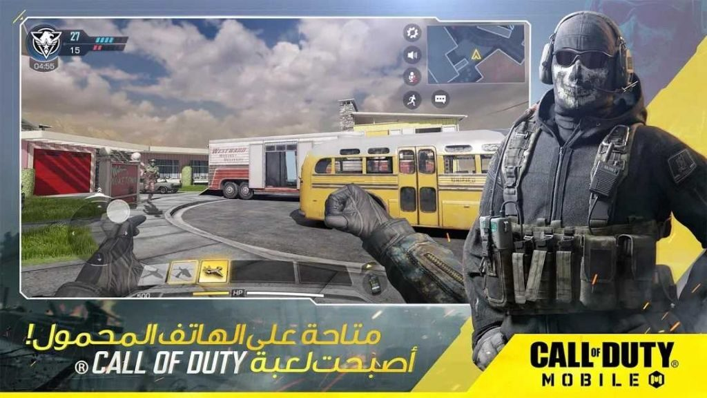 نضام Battle Royal ب لعبة Call Of Duty Mobile